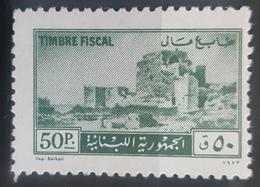 NO11 - Lebanon 1973 Fiscal Revenue Stamp Byblos Ciradel 50p MNH - Lebanon