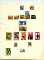 Tunisie : Petite Collection - Tunisie (1956-...)