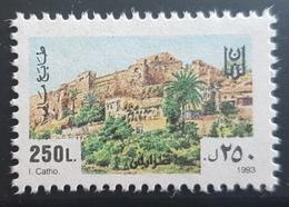 NO11 - Lebanon 1993 Fiscal Revenue Stamp Tripoli Citadel 250L MNH - Lebanon