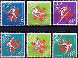 Ecuador 1966 - Grenoble Olympics ( Mi 1274/79 - YT 769/70 + Pa 472/75 ) MNH**  Complete Issue - Equateur
