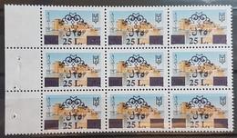 NO11 - Lebanon 25L Overprint On 1989 200p Fiscal Revenue Stamp Citadel Of Saida - MNH - Blk/9 - Lebanon
