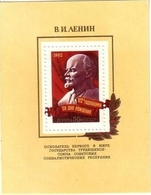 SOWJETUNION BLOCK 155 ** LENIN - Lenin