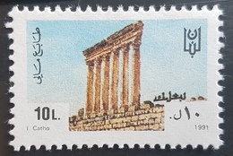 NO11 - Lebanon 1991 Fiscal Revenue Stamp 10L - MNH - Baalbeck - Lebanon