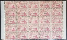 NO11 - Lebanon 1973 Fiscal Revenue Stamp 100p Anjar - MNH - Blk/25 - Lebanon