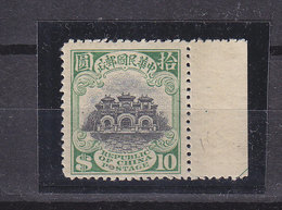 CHINA SG 331- YT 165A PEKING PRINTING VERY LIGHTLY HINGED SCARCE IN THIS STATUS - Chine