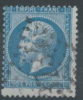 Lot N°45564  Variété/n°22, Oblit GC 3734 St-Malo, Ille-et-Vilaine (34), Ind 2, Au Dessous De PI D'EMPIRE, Piquage - 1862 Napoleon III
