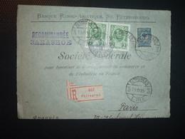 LR TP 10 + TP 2 Paire OBL.13 10 15 + PETROGRAD + BANQUE RUSSO - ASIATIQUE ST PETERSBOURG - 1857-1916 Empire