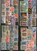 Lot Griechenland Gestempelt - Stamps