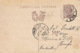 Acciano. 1929. Annullo Frazionario ( 3 - 3), Su Cartolina Postale Con Testo - 1900-44 Vittorio Emanuele III