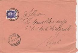 Summonte. 1933. Annullo Frazionario ( 6 - 116), Su Lettera Affrancata Con C.50 Imperiale - 1900-44 Vittorio Emanuele III