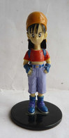 FIGURINE DRAGON BALL Z GT 1996 ATLAS PAN (1) - Figurines