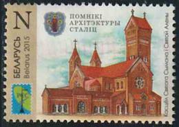 Belarus 2015 Yv. N°884 - Eglise Saint-Siméon-et-Sainte-Hélène De Minsk - Oblitéré - Belarus