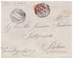 Oppido Mamertina. 1925. Annullo Guller OPPIDO MAMERTINA (REGGIO CAL.), Su Lettera. Al Verso Stemma Comune. Araldica. - 1900-44 Victor Emmanuel III