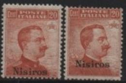 Egée-Aegean (NISIRO) 1917-22 - Italian Stamps/Timbres D'Italie C.20 (1901-17) Overprinted/Surchargés Nisiros * - Aegean (Nisiro)