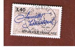 FRANCIA (FRANCE) - SG 3047 - 1991 AMNESTY INTERNATIONAL  -    USED - Francia