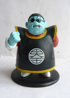 FIGURINE DRAGON BALL Z GT 1996 ATLAS RE KAIO - Figurines