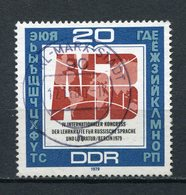 DDR Nr.2444          O  Used       (21763) ( Jahr: 1979 ) - DDR