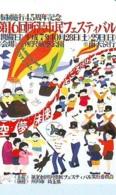 Telecarte JAPON * BALLON * MONTGOLFIERE (1777) Hot Air Balloon * Aerostato * Heißluft PHONECARD JAPAN - - Sport