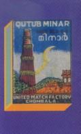 India Hotel Key, Andaz - Qutub Minar  (1pcs) - Inde