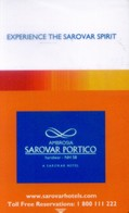 India Hotel Key, Ambrosia Sarovar Portico Haridwar  (1pcs) - Inde