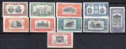 Serie Nº A-117/26  Bolivia - Bolivia