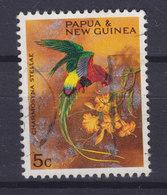 Papua New Guinea 1967 Mi. 123  5c. Bird Vogel Oiseau Parrot Papageie - Papua-Neuguinea