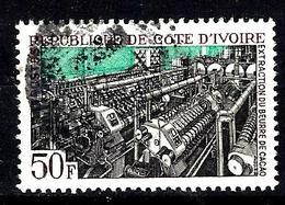 COTE D'IVOIRE 274° 50f Brun-lilas, Sépia Et Vert Industrialisation Extraction Du Beurre De Cacao (10% De La Cote + 015) - Côte D'Ivoire (1960-...)