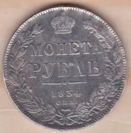 Russie 1 Rouble 1834 Nicholas I, C# 168.1 , En Argent - Russie