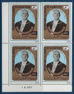 """Mauritanie Coins Datés YT 294 """" Gal De Gaulle """" Neuf** Du 1.6.1971 - Mauritania (1960-...)"""