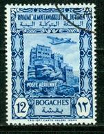BM Jemen, Nord 1951   MiNr 135   Used   Flugpostmarke, Sommerpalast Des Imam Im Wadi Dhar - Yemen