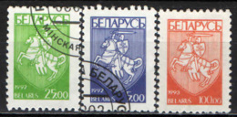 BIELORUSSIA - 1992 - STEMMA - USATI - Bielorussia