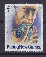 Papua New Guinea 1979 Mi. 360  7 T Musikinstrumente Okarina - Papouasie-Nouvelle-Guinée