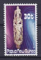 Papua New Guinea 1985 Mi. 513  30 T Schnitzereien Aus Dem Nombowai-Höhle Totenmaske - Papouasie-Nouvelle-Guinée