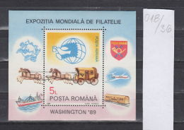 36K18 / 1989 Michel Nr. 258 - World Stamp Expo 89 Washington TRAIN AIRPLANE UPU SHIP HORSE  MNH ** Romania Rumanien - Blocks & Sheetlets