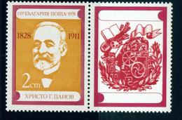 + 2775 Bulgaria 1978 Christo G Danov - Publisher  ** MNH/ PRINTING PRESS / 150. Geburtstag Von Christo G. Danov Bulgarie - Bulgaria