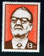 + 2780 Bulgaria 1978 Salvador Allende  ** MNH / PRESIDENT OF CHILE / 70 Geburtstag Von Salvador Allende Bulgarie - Bulgaria