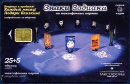 RUSSIA - RUSSIE - RUSSLAND SPT TELECOM SAINT-PETERSBURG 25+5 UNITS CHIP PHONECARD TELEPHONE CARD ZODIAC SERIE QTY 50.000 - Russia