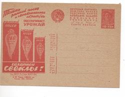 ENTIER POSTAL URSS 26 VII 1931 - 1923-1991 URSS