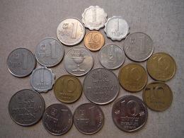 P16   Lot Monnaies Israel - Fin 20e Siècle - Israel