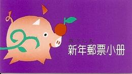 TAIWAN, 1994, Booklet 19, New Year - 1945-... République De Chine