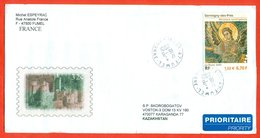 France 2000.  The Envelope Passed Mail. Airmail. - Museums