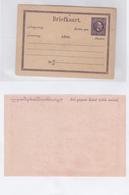 Nederlands Indie Briefkaart Javaanse Tekst 105 M Kopstaand - Montenegro