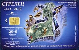 RUSSIA - RUSSIE - RUSSLAND SPT SAINT-PETERSBURG 25+5 UNITS CHIP PHONECARD TELEPHONE CARD ZODIAC SAGITTARIUS QTY 25.000 - Russia