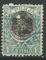 Serbie  -   Yvert N° 67 Oblitéré   - Ai 27507 - Serbie
