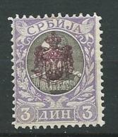Serbie  -   Yvert N° 68 Oblitéré   - Ai 27508 - Serbie