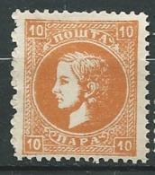 Serbie  -   Yvert N° 17 D *    - Ai 27509 - Serbie
