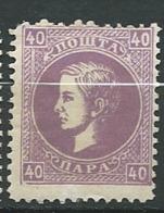 Serbie  -   Yvert N° 23 D *    - Ai 27510 - Serbie