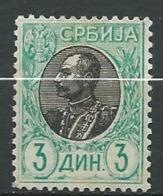 Serbie  -   Yvert N° 91 *    - Ai 27511 - Serbie