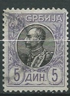 Serbie  -   Yvert N° 92  Oblitéré      - Ai 27512 - Serbie