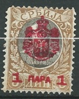 Serbie  -   Yvert N° 70 *      - Ai 27513 - Serbie